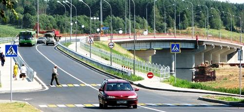 Мост через реку Днепр в городе Шклове